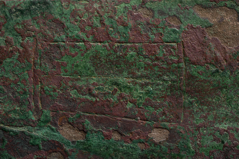 Подпись древнего кузнечного мастера
